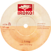 I Kong - Zion Pathway / Take A Hold (Iroko) EU 12""